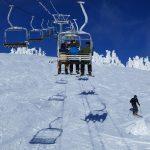 ski on ice